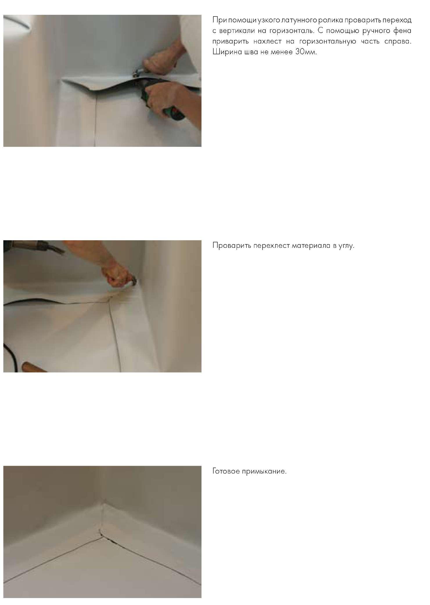 Клей для теплоизоляции отзывы люкс